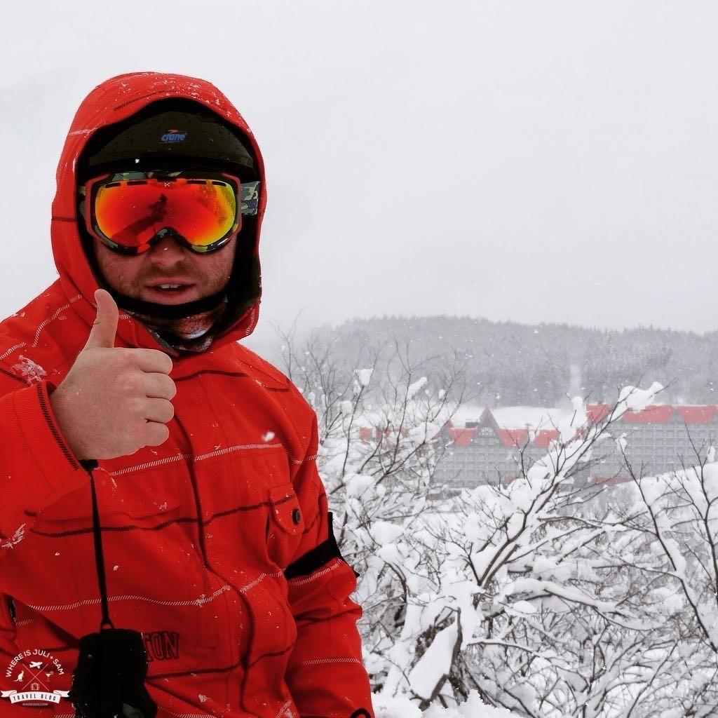 JAPONIA: W japońskim śniegu. Po uszy