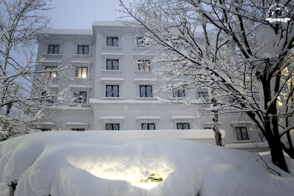 RECENZJE HOTELI: High Mount Hotel. Hakuba, Japonia